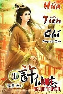 Hứa Tiên Chí - Hua Tien Chi