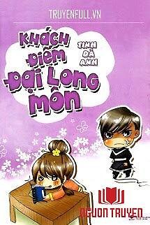 Khách Điếm Đại Long Môn - Khach Điem Đai Long Mon