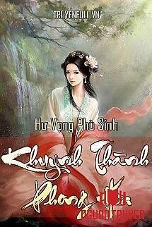 Khuynh Thành Phong Hoa - Khuynh Thanh Phong Hoa