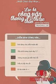 Lục Bộ Công Văn Thương Thảo Thì Lục - Luc Bo Cong Van Thuong Thao Thi Luc