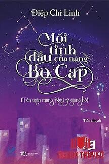 Mối Tình Đầu Của Nàng Bò Cạp (Ngự Tỷ Giang Hồ) - Moi Tinh Đau Cua Nang Bo Cap (Ngu Ty Giang Ho)