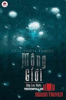Mộng Giới (Ranh Giới Thực Ảo) - Mong Gioi (Ranh Gioi Thuc Ảo)