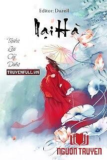 Nại Hà - Thiên Lại Chỉ Diên - Nai Ha - Thien Lai Chi Dien