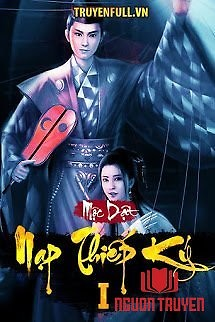 Nạp Thiếp Ký I - Nap Thiep Ky I