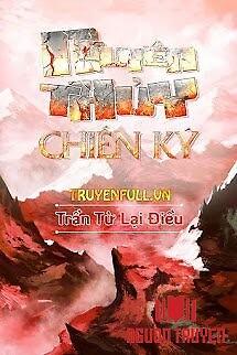 Nguyên Thủy Chiến Ký - Nguyen Thuy Chien Ky