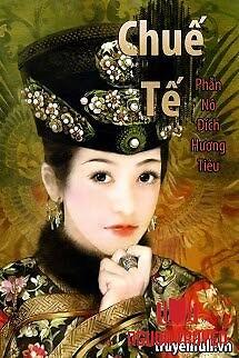Ở Rể (Chuế Tế) - Ở Re (Chue Te)