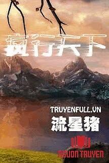 Phong Hành Thiên Hạ - Phong Hanh Thien Ha