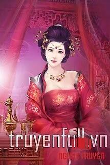 Phượng Hoàng - Phuong Hoang