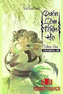 Quân Lâm Thiên Hạ, Hoàng Hậu Này Trẫm Định Rồi - Quan Lam Thien Ha, Hoang Hau Nay Tram Đinh Roi