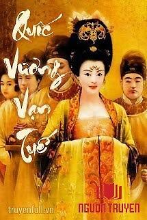 Quốc Vương Vạn Tuế - Quoc Vuong Van Tue