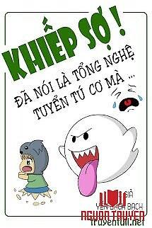 Sốc! Sao Bảo Là Show Tài Năng Cơ Mà - Soc! Sao Bao La Show Tai Nang Co Ma