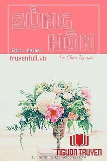 Sủng Hôn - Sung Hon