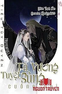 Tà Vương Tuyệt Sủng Cuồng Phi - Ta Vuong Tuyet Sung Cuong Phi