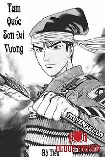 Tam Quốc Sơn Đại Vương - Tam Quoc Son Đai Vuong