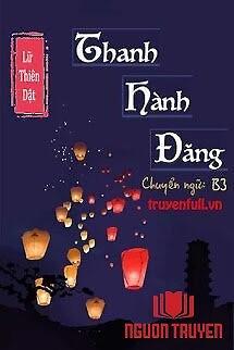 Thanh Hành Đăng - Thanh Hanh Đang