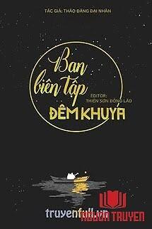 [Tử Bất Ngữ] Ban Biên Tập Đêm Khuya - [Tu Bat Ngu] Ban Bien Tap Đem Khuya