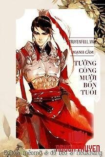 Tướng Công Mười Bốn Tuổi - Tuong Cong Muoi Bon Tuoi