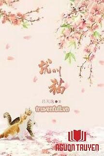 Tựu Khiếu Miêu (Gọi Là Mèo) - Tụu Khiéu Mieu (Gọi Là Mèo)