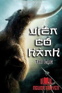 Viễn Cổ Hành - Vien Co Hanh