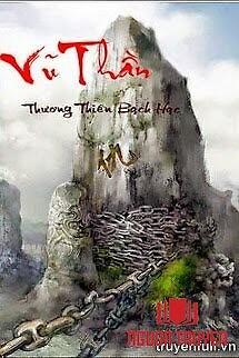 Vũ Thần - Vu Than