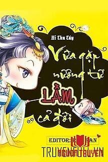 Vừa Gặp Nương Tử Lầm Cả Đời - Vua Gap Nuong Tu Lam Ca Đoi