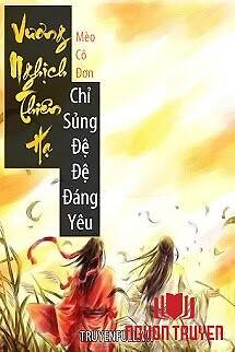 Vương Nghịch Thiên Hạ: Chỉ Sủng Đệ Đệ Đáng Yêu - Vuong Nghich Thien Ha: Chi Sung Đe Đe Đang Yeu