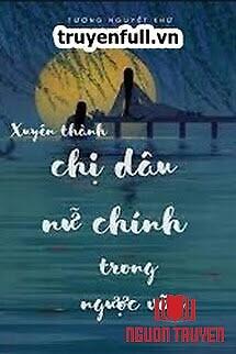 Xuyên Thành Chị Dâu Của Nữ Chính Trong Truyện Ngược - Xuyen Thanh Chi Dau Cua Nu Chinh Trong Truyen Nguoc