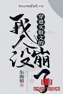 Xuyên Tiến Vạn Nhân Mê Văn Ta Nhân Thiết Băng Rồi - Xuyen Tien Van Nhan Me Van Ta Nhan Thiet Bang Roi